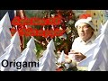 Sapin blanc 3D de Noël en papier | Origami facile avec les enfants