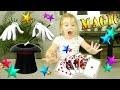 Tour de magie incroyable avec des cartes à jouer ! Magic trick ! Fantastic !