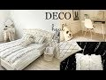 De�co Haul Room Tour baby choux