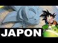 Cours de figurine, j'ai conçu un PUTAIN de Gokû! VIDEO EXPRESS Marty Japan