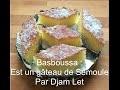 Recette Basboussa (gâteau de semoule)