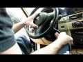 Comment démonter le volant sur BMW E90/91/92/93