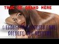 6 Recettes Naturelles Pour Colorer Vos Cheveux : Truc De Grand Mère