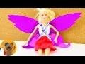 Fabriquer des ailes de fées pour Barbie | Barbie déguisée en Fée | Ailes en papier cartonné brillant