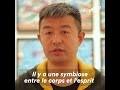 One Minute Project L'artiste Liu Bolin, roi du camouflage, nous parle de son exposition à la MEP