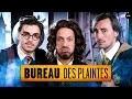 BUREAU DES PLAINTES - Harry Potter (Lucien Maine)