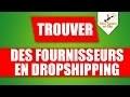 ►►Dropshipping, Comment trouver un Fournisseur - Méthode 1