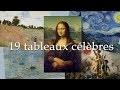 19 tableaux les plus célèbres au monde