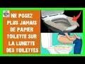Ne posez plus jamais de papier toilette sur la lunette des toilettes - Voici pourquoi !
