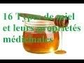 16 Types de miel et leurs propriétés médicinales