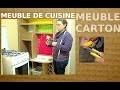 MEUBLE EN CARTON DIY : un meuble solide, a faire pour la cuisine