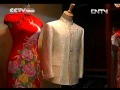 Vivre à la chinoise : le costume chinois
