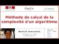 Méthode de calcul de la complexité d'un algorithme | Rachid Guerraoui