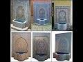 Fontaines en  zellige marocaine, Fontaines zelij andalouse 2019