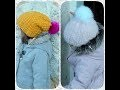 Tricot facile: Bonnet easy (ajusté ou sloushy) pour enfants_!
