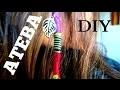 DIY   Faire une Ateba ! (SIMPLE, SPIRAL, CORSET, ACCESSOIRES)