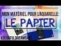 MON MATERIEL POUR L'AQUARELLE - Le Papier