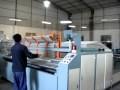 Machine de production de papier toilette