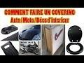 Comment faire un covering : Auto / Moto / déco d'intérieur. TUTORIEL GUIDE TOTAL CARBONE CAMELEON
