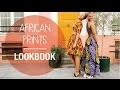 African Prints Lookbook  Meet my sister!!!