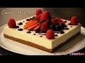 Recette de Cheesecake Vegan (sans cuisson)