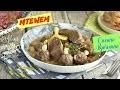 mtewem cuisine algérienne, mtewem en sauce blanche