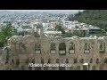 """Les """"monuments-antiques d'#Athènes capitale de Grèce"""