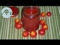 Comment préparer le concentré de tomates   Concentré de lycopène