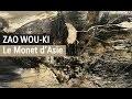 Incroyable coup de coeur pour Zao Wou-Ki au Musée d'Art Moderne de Paris - Vidéo YouTube exposition