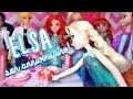 La Fête d'anniversaire d'Elsa la Reine des neige!