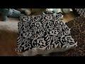 Fabrication de tampons en bois en Inde