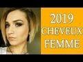 COUPE DE CHEVEUX FEMME 2019 | COIFFURE FEMME 2019