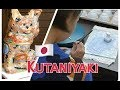 Je découvre un atelier de céramique Japonaise !!