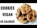 Cookies Vegan Banane Avoine (45 calories) l RECETTE FACILE l Rééquilibrage l Régime (Ep193)