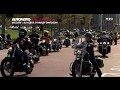 Plongée au coeur d'Harley-Davidson