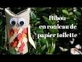 #4 HIBOU EN ROULEAU DE PAPIER TOILETTE