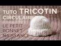 Tuto tricotin : le bonnet nouveau-né / Loom knit a newborn beanie