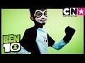 Ben 10 Français | Transforme-toi en AXLR !  | Cartoon Network