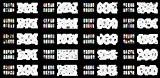 ABESTAIR Réutilisables Airbrush Nail Art pochoir 320 DESIGNS - modèle 20 feuilles Kit Set 4