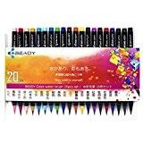 Aquarelle Brosse stylos de comptines Artiste Peinture Brosse Pen Lot de 20[Garantie Satisfaction]