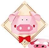 Hape - E5126 - Accessoire Pour Déguisement - Masque - Petit Cochon