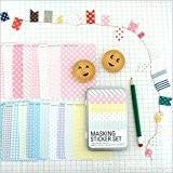 Papier Décoration d'artisanat Stickers Tin Set Scrapbooking Étiquetage Diary Cadeau (Pastel, Tin Case)
