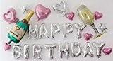PuTwo Ballons d'Aluminium Happy Birthday Décoration de Fêtes Anniversaire 16 Pouces 22 Pièces/Set