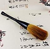 T Tocas® Professionnel Pinceau de Calligraphie Chinoise / Kanji / Japonais / Art de Sumi Pinceau à lavis (poils de ...
