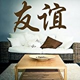 Amitié - Signe chinois - Sticker mural noir 84 x 50 cm (Muraux Décoration Murale Stickers Wall Decal Autocollants Salon ...