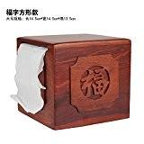 Boîte à mouchoirs Boîte à mouchoirs en bois, salle de séjour, une serviette en papier, carton Volume Tube, Décoration Salon, ...