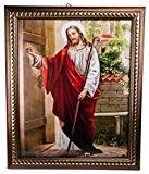 Jésus frapper unique rembourré à la plaque de porte murale Terre Sainte 29cm