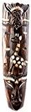 Masque mural bois Tribal - africain - 50 cm (M3)