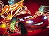 papier peint de photo - Cars Neon