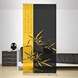 Paravent rideau Japanese Art incl. équerre, Taille: 250x120 cm, panneau japonais, rideau coulissant, panneau-rideau, séparateur d'espace, paravent, tableau mural, déco, ...